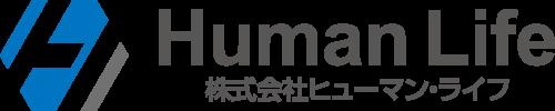 株式会社ヒューマン・ライフ